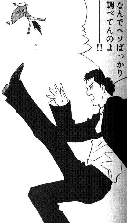 日本一の男の魂5