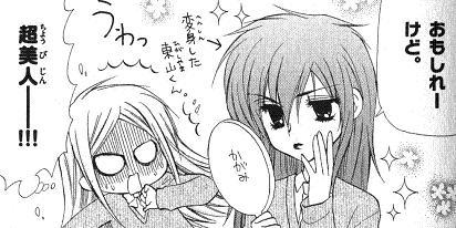 ピコピコまりちゃん3