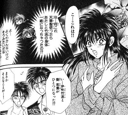 WAKABA花ふぶき5