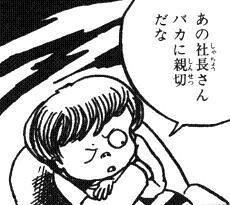 墓場鬼太郎2