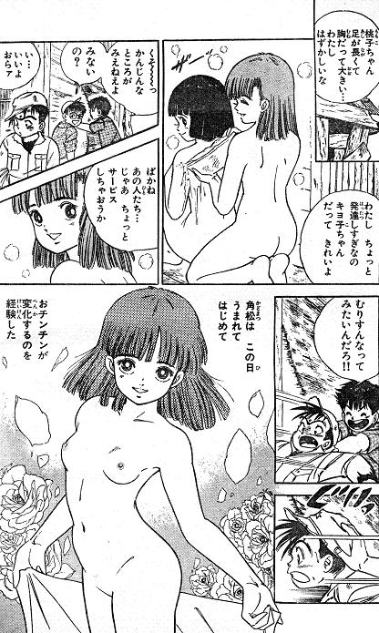 ショッキングMOMOKO2