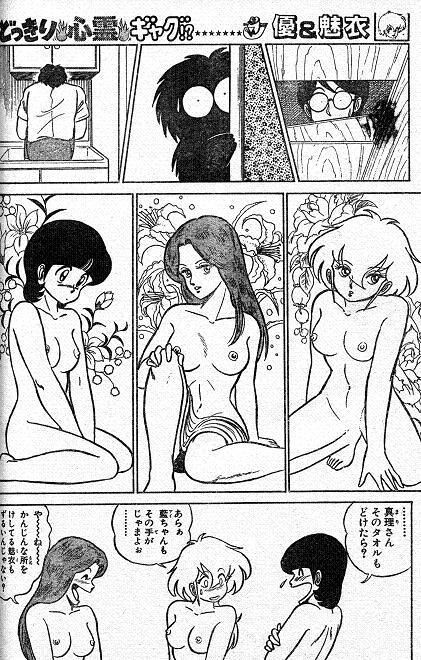 優&ミイ-1