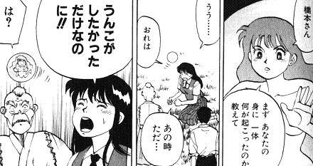 みのりちゃん2