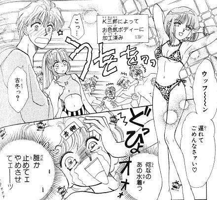 ゆめまでキス3