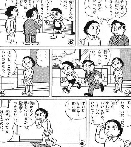 バケルくん3