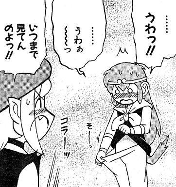 電撃テンジカーズ2