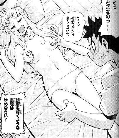 へっぽこ冒険隊3