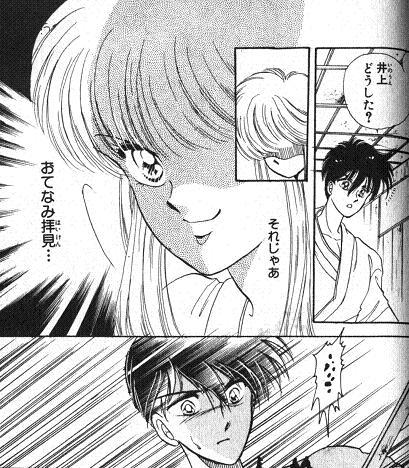 幽霊奇譚'89-3