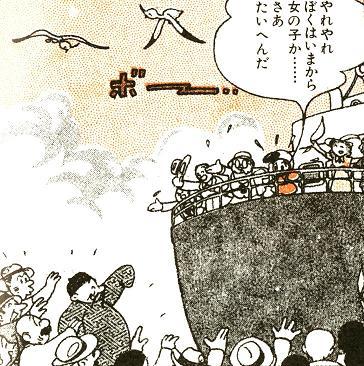 ふしぎ旅行記2