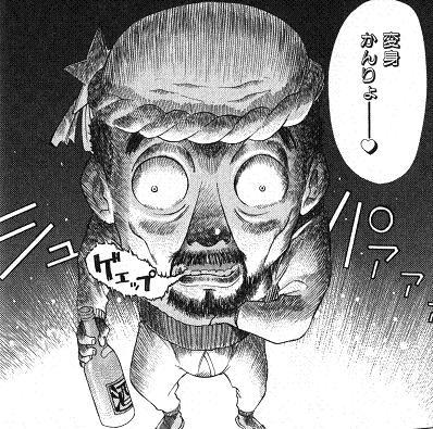 マジカルポップちょりー2