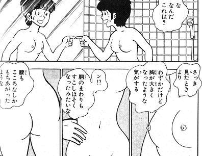 ぼく玉三郎1