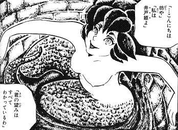 夜姫さま2