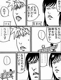 ToLOVEる古手川編