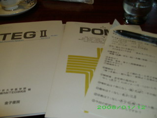 IMGP0108_サイズ変更