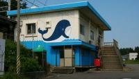 鯨波駅のコピー