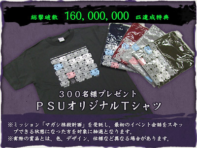 prize_08_l[1]