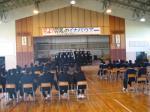 羽黒中学校