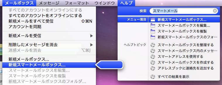 /Users/takeshi/Desktop/新規スマートメールボックス.png