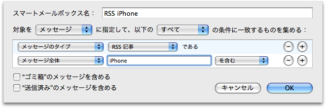 /Users/takeshi/Desktop/RSS iPhone.png