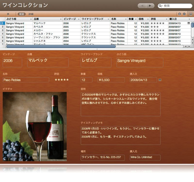 /Users/takeshi/Desktop/ph2.jpg