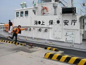 巡視船なつづき