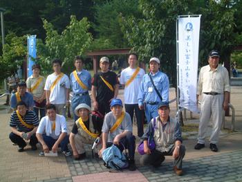 富士山環境美化クリーン作戦2008