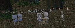 20060524234602.jpg
