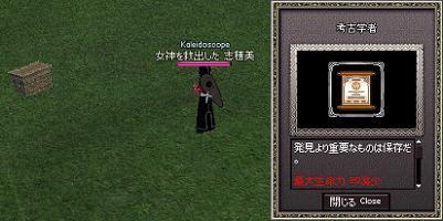 20060524234800.jpg