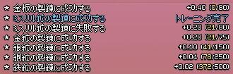 20060525114446.jpg