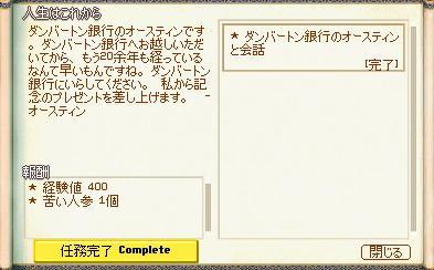 20060526185240.jpg
