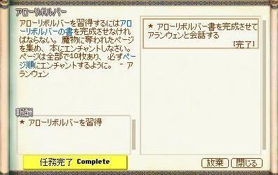 20060610164027.jpg