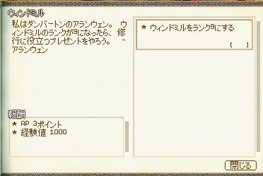 20060610171745.jpg