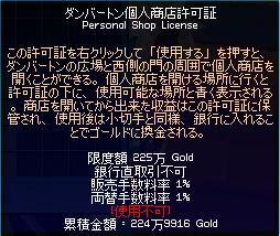 20060610183840.jpg