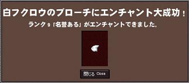 20060620153919.jpg