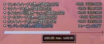 20060620184158.jpg