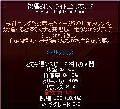 20060620202131.jpg