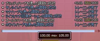 20060620202935.jpg