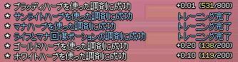 20060622172230.jpg