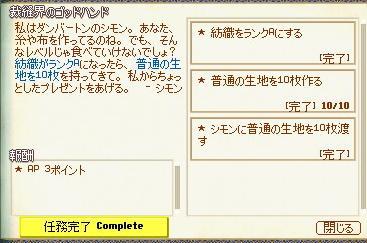 20060622173837.jpg