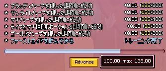 20060629220135.jpg