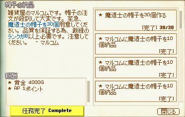 20060629225822.jpg
