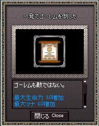 20060714200821.jpg