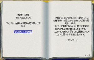 20060715172023.jpg