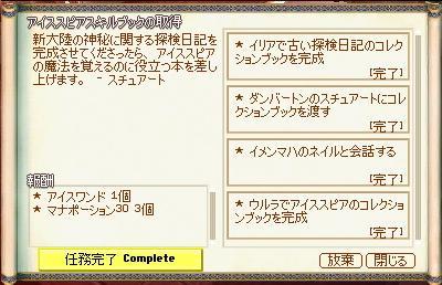 20060715174046.jpg