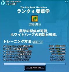 20070928000433.jpg