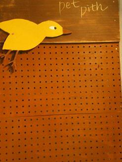 黄色い鳥がいい感じ