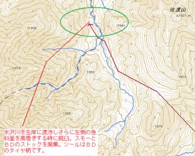 乙妻山sumo1