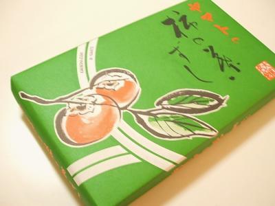 柿の葉寿司 004