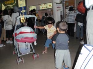 080818子どもたち(北海道) 257