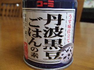 丹波黒豆ごはん缶
